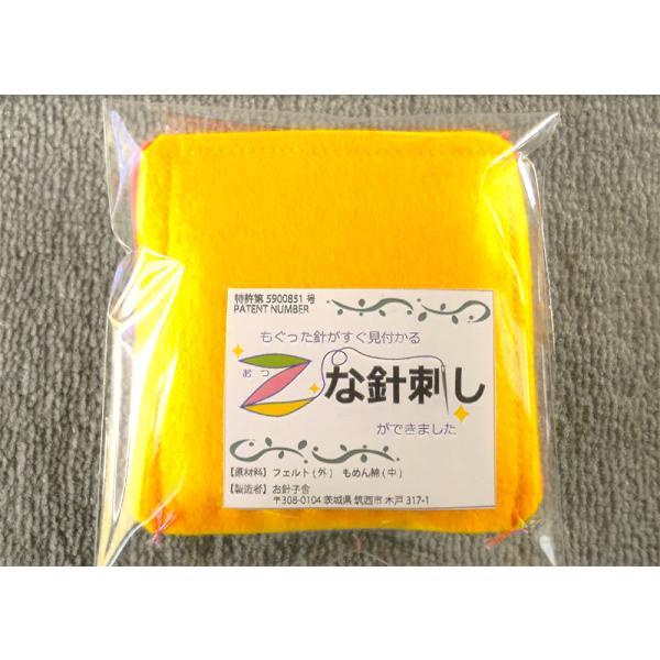 乙な針刺し(もぐった針が見つけやすい 針山) ※送料¥200(6個まで)|hatsumei-net|03