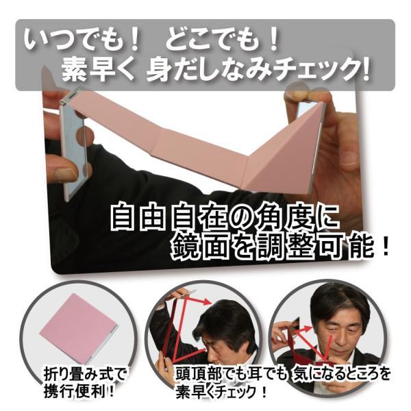 手鏡「横顔ミエラー」(横顔が見える)富山県知事賞受賞作品 ※送料¥250(2個まで)|hatsumei-net