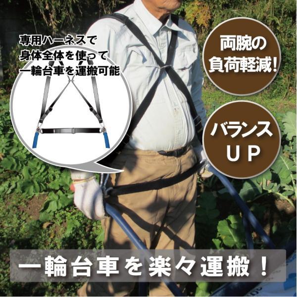 楽与(一輪車を使うのが楽になる)|hatsumei-net