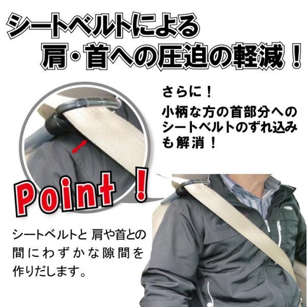 シートベルト アシスト|hatsumei-net