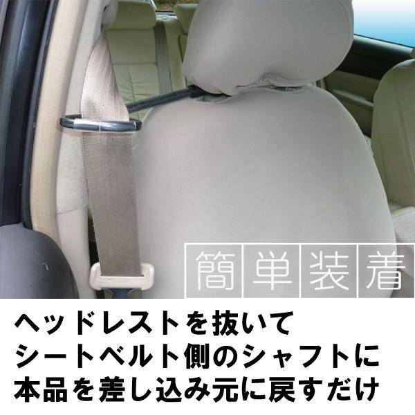 シートベルト アシスト|hatsumei-net|03