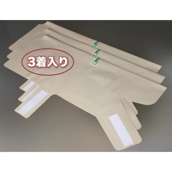 DogWrap/ドッグラップ (Lサイズ) 犬用レインコート3着入り 送料¥250(2個まで) 使い切り レインウェア カッパ |hatsumei-net|03