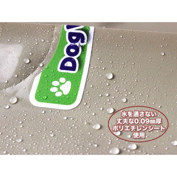DogWrap/ドッグラップ (Lサイズ) 犬用レインコート3着入り 送料¥250(2個まで) 使い切り レインウェア カッパ |hatsumei-net|04