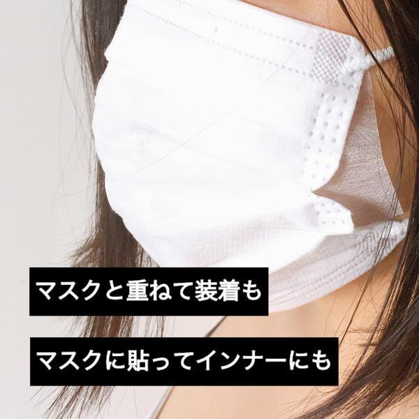 ハル・シールドII (20枚入) 送料¥250(4セットまで)|hatsumei-net|10