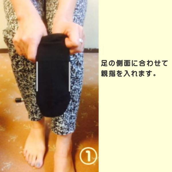 足関節矯正靴下(O脚補正靴下八木式) 膝痛 腰痛 O脚 骨盤 矯正 ※送料¥200(2個まで)|hatsumei-net|03