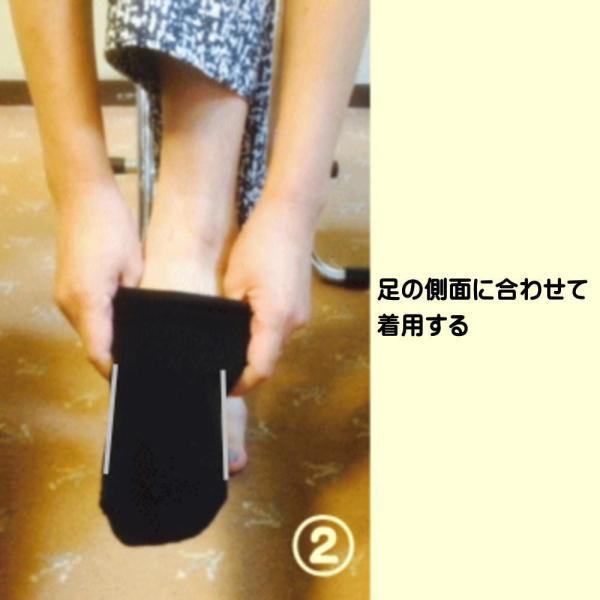 足関節矯正靴下(O脚補正靴下八木式) 膝痛 腰痛 O脚 骨盤 矯正 ※送料¥200(2個まで)|hatsumei-net|04
