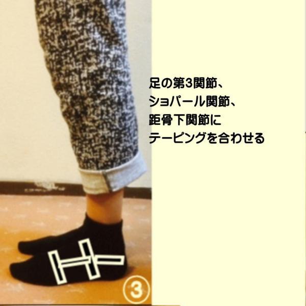 足関節矯正靴下(O脚補正靴下八木式) 膝痛 腰痛 O脚 骨盤 矯正 ※送料¥200(2個まで)|hatsumei-net|05