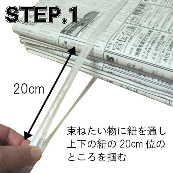 ひも結束グッズ ひもくるりん(新聞、雑誌、段ボールを簡単に縛れる)12/16放送の沸騰ワード10で紹介されました ※送料¥200(4個まで)|hatsumei-net|02