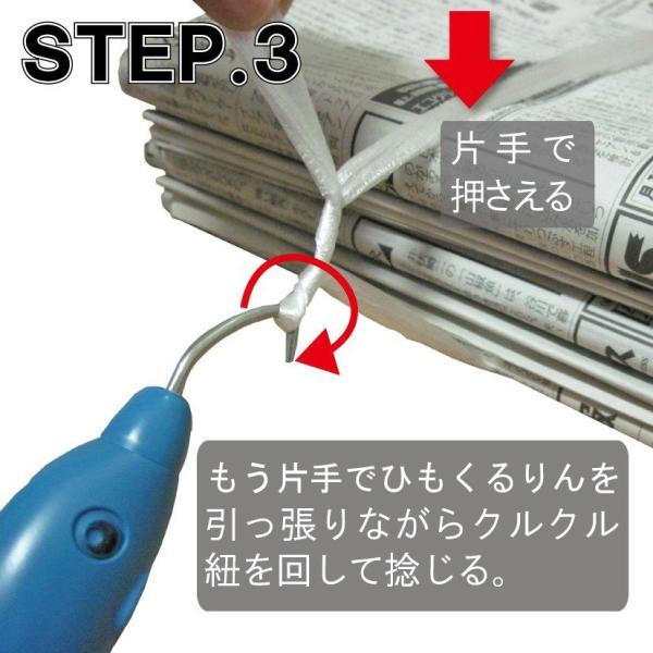 ひも結束グッズ ひもくるりん(新聞、雑誌、段ボールを簡単に縛れる)12/16放送の沸騰ワード10で紹介されました ※送料¥200(4個まで)|hatsumei-net|04