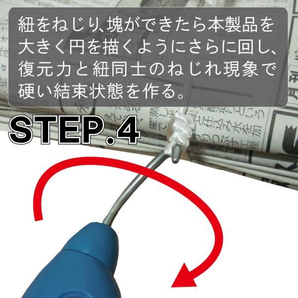 ひも結束グッズ ひもくるりん(新聞、雑誌、段ボールを簡単に縛れる)12/16放送の沸騰ワード10で紹介されました ※送料¥200(4個まで)|hatsumei-net|05