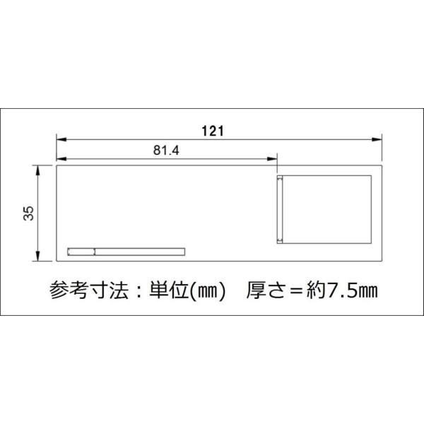 表示名人 スライドスリー (出退勤プレート ホワイトボード 行動予定表) ※送料¥200(6個まで)|hatsumei-net|05