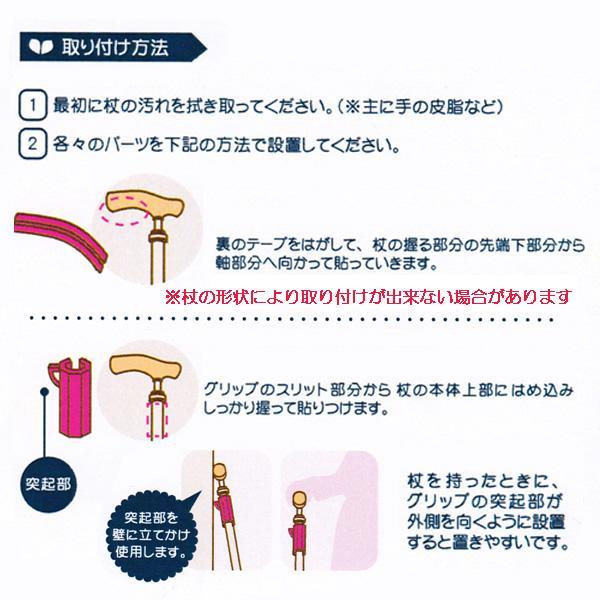パタノン(杖のすべり止め)|hatsumei-net|04