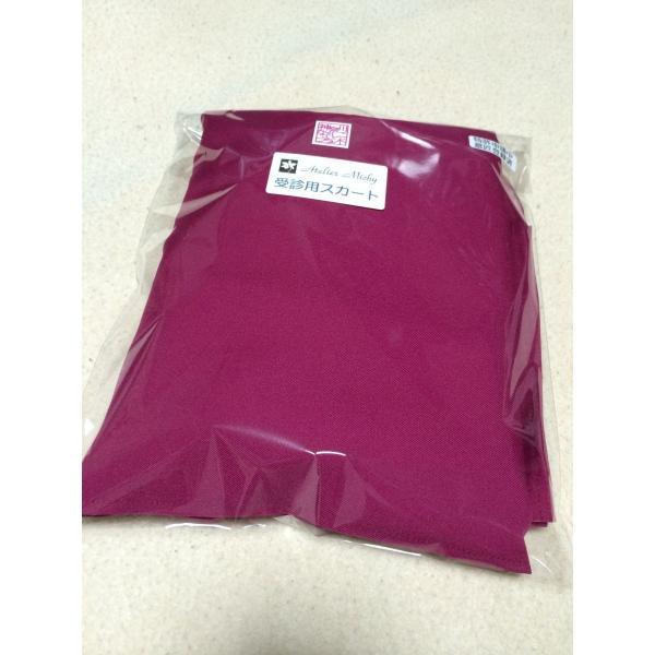 エンジェルスカート(検診用スカート 診察)※送料¥200(1個まで)|hatsumei-net|03