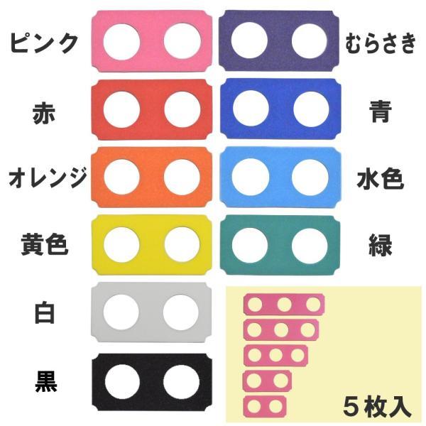 スティックライトカラーホルダーセット (2本用・3本用) 送料¥250(3個まで)|hatsumei-net|03