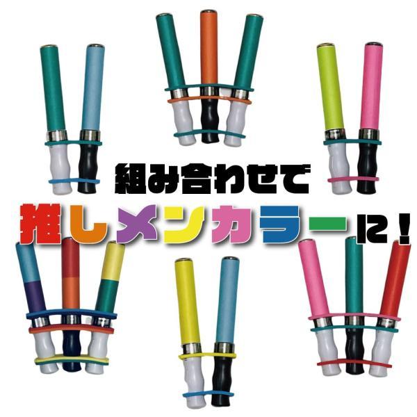 スティックライトカラーホルダーセット (2本用・3本用) 送料¥250(3個まで)|hatsumei-net|04