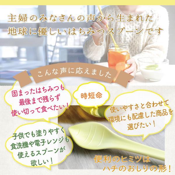 世界で一番使いやすい はちみつスプーン 送料¥250(4個まで) 蜂蜜 ハニーディッパー|hatsumei-net|02