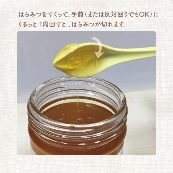 世界で一番使いやすい はちみつスプーン 送料¥250(4個まで) 蜂蜜 ハニーディッパー|hatsumei-net|04