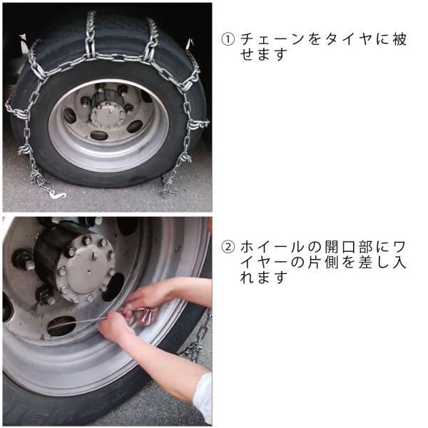 マッケル  (トラックのチェーンが巻きやすくなる) 送料¥250(2個以上で送料無料)|hatsumei-net|02