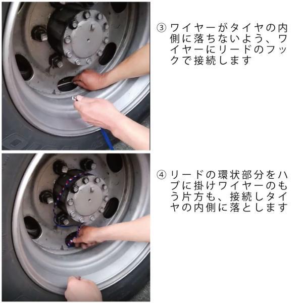 マッケル  (トラックのチェーンが巻きやすくなる) 送料¥250(2個以上で送料無料)|hatsumei-net|03