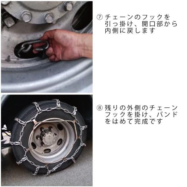 マッケル  (トラックのチェーンが巻きやすくなる) 送料¥250(2個以上で送料無料)|hatsumei-net|05