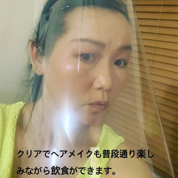be smart(フェイスシールド)送料¥250(1個まで) 飛沫防止|hatsumei-net|05