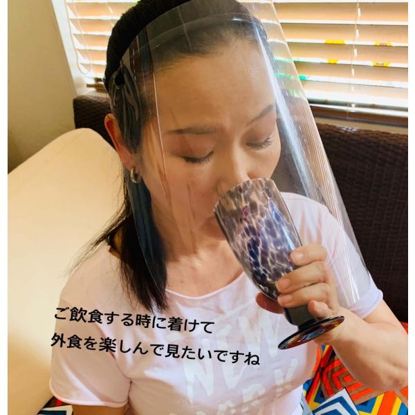 be smart(フェイスシールド)送料¥250(1個まで) 飛沫防止|hatsumei-net|06