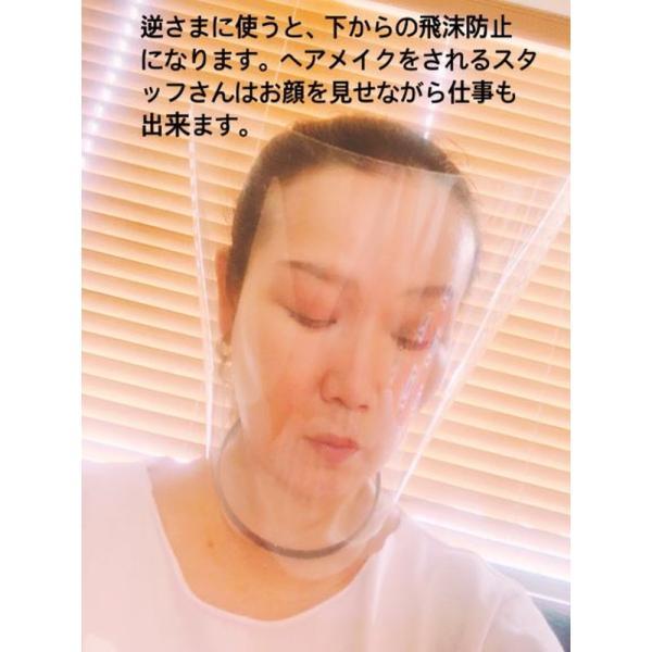 be smart(フェイスシールド)送料¥250(1個まで) 飛沫防止|hatsumei-net|07