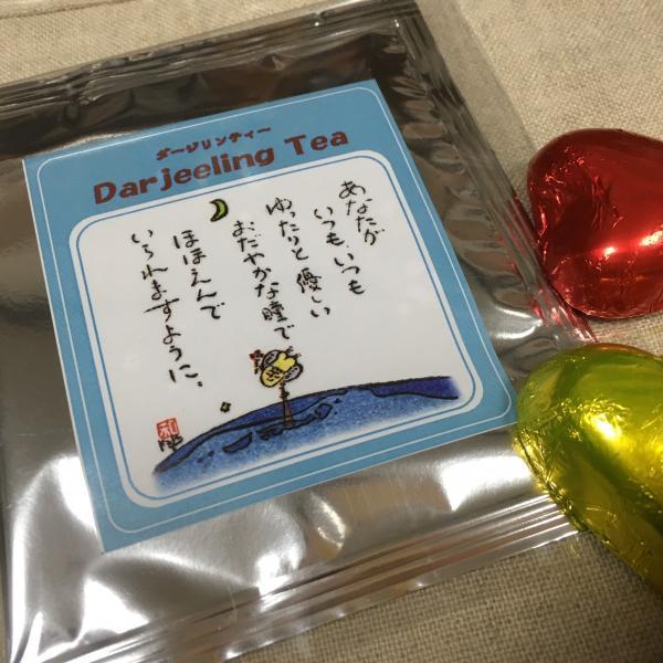 バレンタインデー ホワイトデーにおすすめ ふんどし&チョコ&紅茶セット ひろはまかずとしのありがとう熨斗つき 送料無料 hatsunet 02