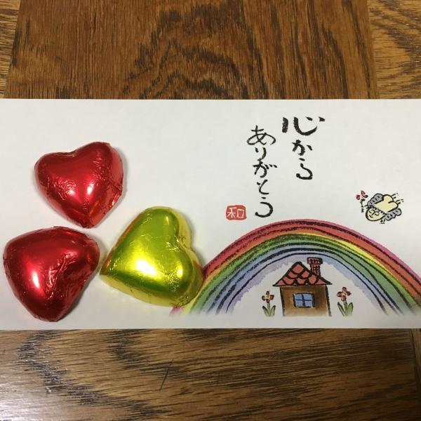 バレンタインデー ホワイトデーにおすすめ ふんどし&チョコ&紅茶セット ひろはまかずとしのありがとう熨斗つき 送料無料 hatsunet 03
