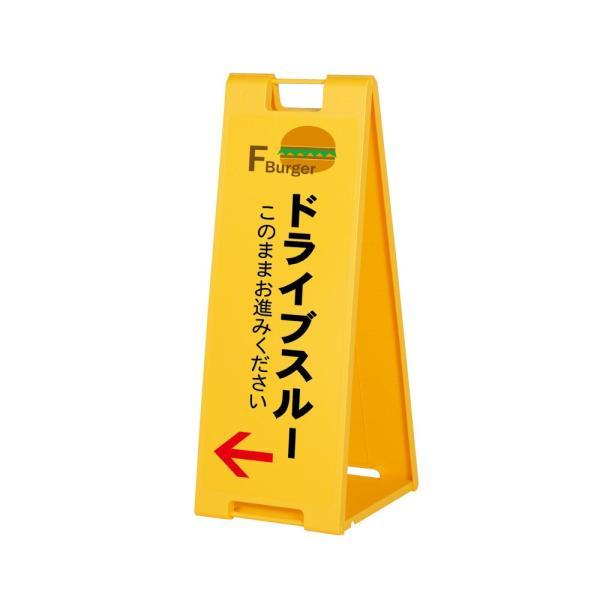 スタンドプレート|hattoribana