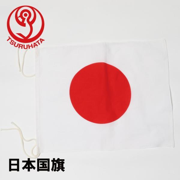 日本国旗 手旗 34x27cm 金巾(綿100%)|hattoribana