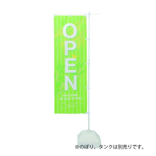 のぼりポール 2段伸縮のぼりポール 3M 選べる横棒サイズ 日本製 スタイリッシュ 1本単価295円 5本セット|hattoribana|02