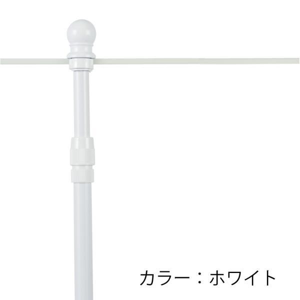 のぼりポール 2段伸縮のぼりポール 3M 選べる横棒サイズ 日本製 スタイリッシュ 1本単価285円 20本セット|hattoribana|07