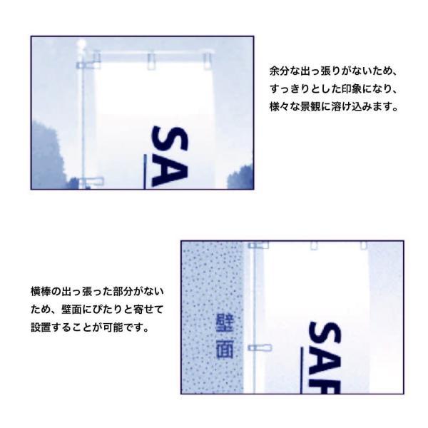 2段伸縮安全のぼりポール3M(選べる横棒サイズ)5本セット セーフティモデル 黒色 日本製 |hattoribana|03
