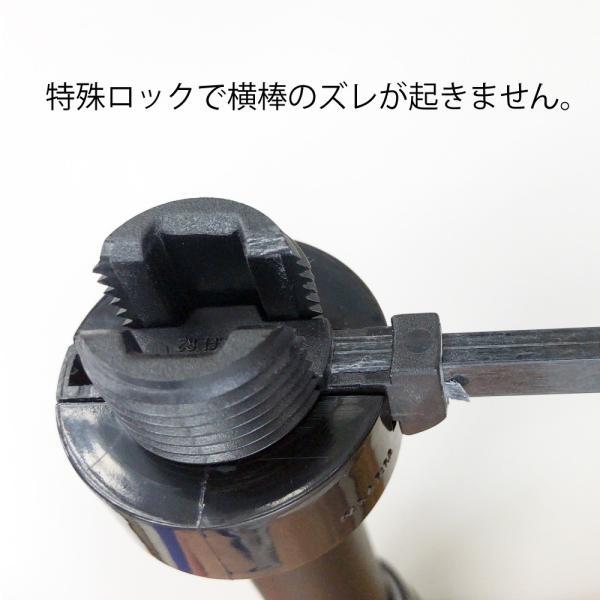 2段伸縮安全のぼりポール3M(選べる横棒サイズ)5本セット セーフティモデル 黒色 日本製 |hattoribana|05