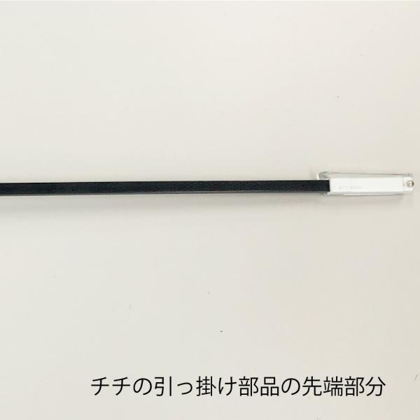 2段伸縮安全のぼりポール3M(選べる横棒サイズ)5本セット セーフティモデル 黒色 日本製 |hattoribana|06