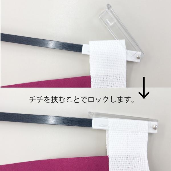 2段伸縮安全のぼりポール3M(選べる横棒サイズ)5本セット セーフティモデル 黒色 日本製 |hattoribana|07