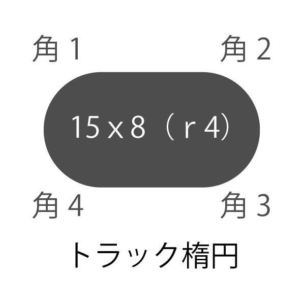 レザークラフト 道具 抜き型 四角 円 楕円 Lサイズ|hattorikaban|05