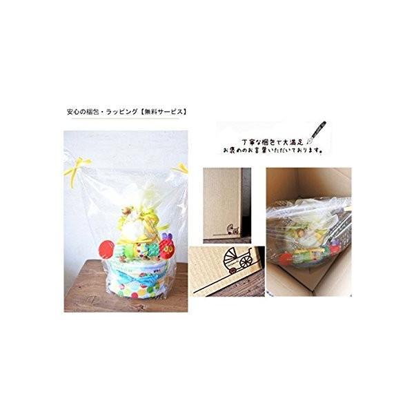 はらぺこあおむし グッズ おむつケーキ | 出産祝い 赤ちゃん 出産 ギフト プレゼント お祝い 男の子 女の子 オムツケーキ|hattynarku|05