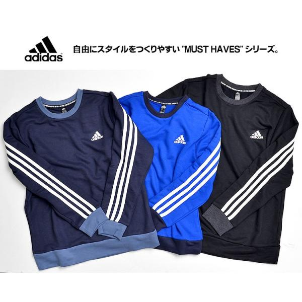 トレーナー adidas キッズ アディダス スウェット トップス 薄手 トレーナー 140 150 160 cm 子供 スポーツ おしゃれ 3ストライプ hauhau 02