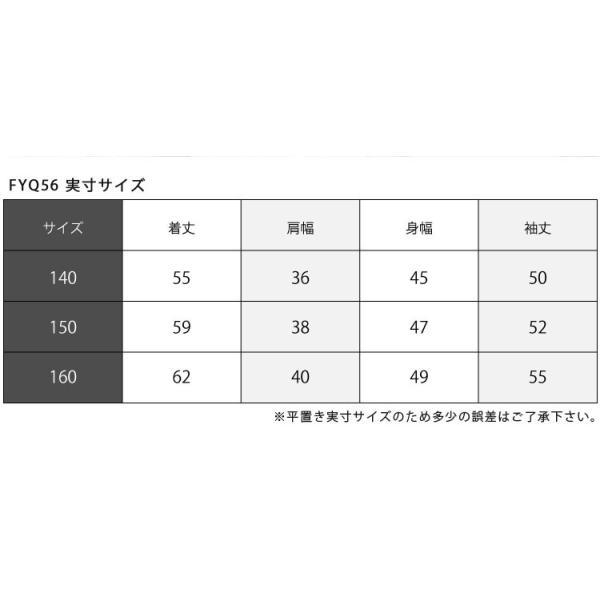 トレーナー adidas キッズ アディダス スウェット トップス 薄手 トレーナー 140 150 160 cm 子供 スポーツ おしゃれ 3ストライプ hauhau 05