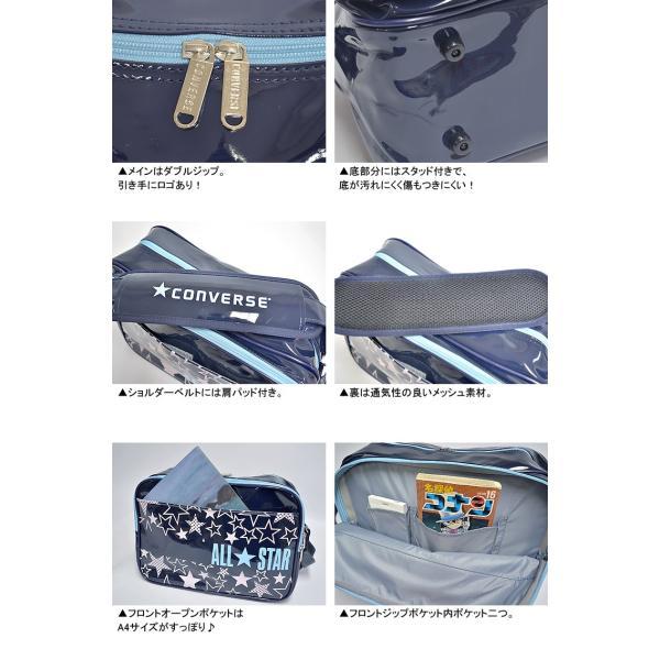 ● エナメルバッグ Mサイズ CONVERSE コンバース c1600053 エナメルバック ショルダーバッグ メンズ レディース 斜めがけバッグ BBAG hauhau 04