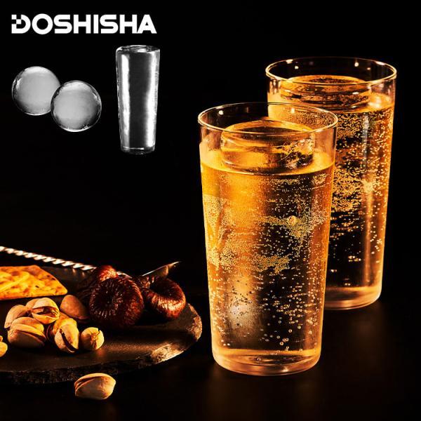 丸い氷製氷機まる型キューブ型ダイヤモンド型透明氷お酒晩酌用ロックアイスアイストレイまる氷家庭用2個球体父の日2021プレゼント