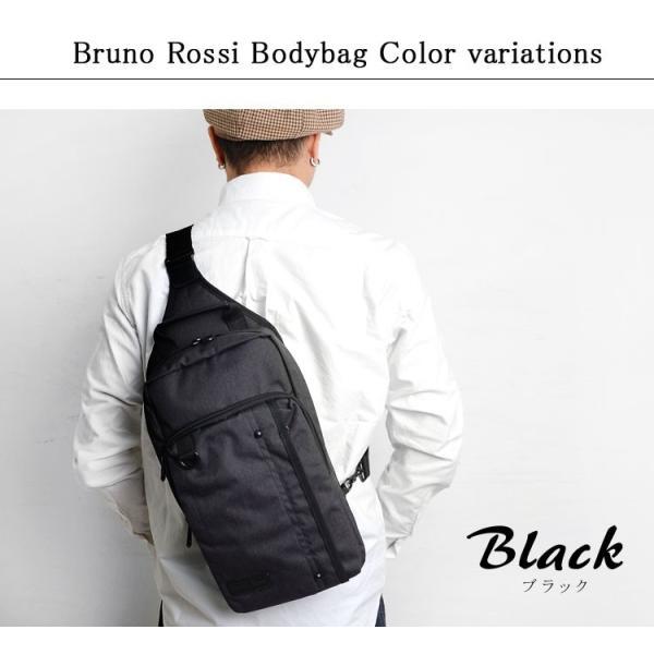 ● ボディバッグ 大きめ Bruno Rossi ブルーノロッシ ワンショルダー レディース メンズ B5 おしゃれ 黒 大容量 斜めがけ 通勤 通学