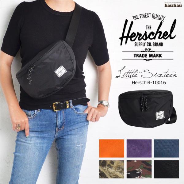 61360c34bfbf ボディバッグ レディース おしゃれ Herschel Supply Co. ハーシェル サプライ メンズ 大きめ ウエストバッグ 斜めがけ ...