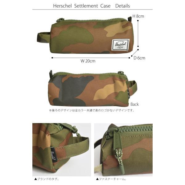 ポーチ Herschel Supply Co. ハーシェル サプライ SETTLEMENT CASE 10071 黒 コスモ柄 スペース 小物入れ 化粧ポーチ 筆箱 流行