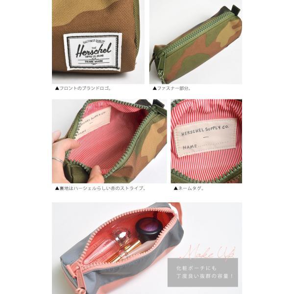 Pink Jacket Studio