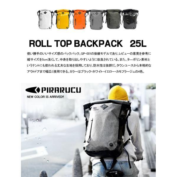 防水 リュック pirarucu ピラルク リュックサック バックパック 防水バッグ 大容量 25L GP-011 メンズ レディース 流行