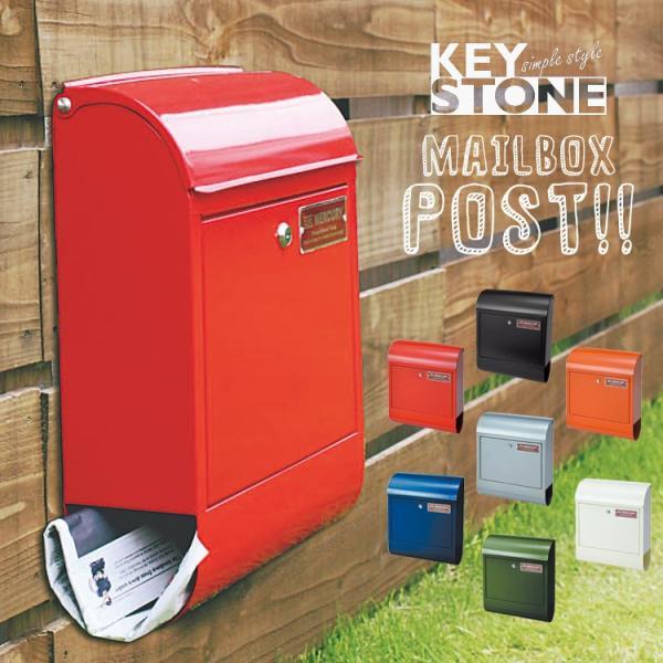 ● 郵便 ポスト 赤 壁付け MERCURY マーキュリー 郵便受け 鍵付き 壁掛け かわいい おしゃれ 宅配ボックス 新聞 メールボックス 大容量