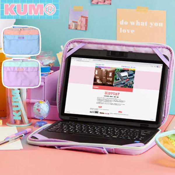パソコンケース 子供 小学生 KUM 小学校 ノートパソコンケース 開いてそのまま使える 29×20cm かわいい 可愛い ノートPC タブレット ケース 手提げ付き